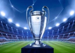 Лига чемпионов: Результаты всех матчей 2-го тура