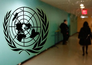 Саудовская Аравия впервые отказалась выступать на Генассамблее ООН, раскритиковав деятельность организации