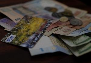 Кабмин - платежные карты - штраф - Кабмин решил штрафовать магазины за отказ проводить расчет платежной картой