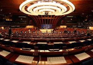 Невыполненные обещания: содокладчики ПАСЕ призвали Украину накануне саммита с ЕС изменить Конституцию