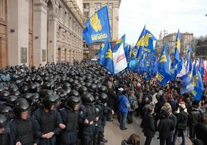 Новости Киева - Киевсовет - милиция - прокуратура - уголовное производство - В связи с событиями возле Киевсовета ведутся четыре уголовных процесса