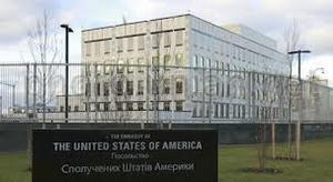 США - посольство - Посольство США в Украине сокращает деятельность вслед за приостановкой работы правительства