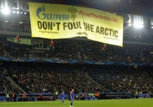 Greenpeace - Полиция отпустила 17 активистов Greenpeace, прервавших матч Лиги Чемпионов
