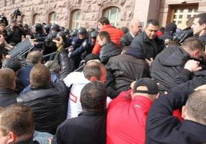 Мелкое хулиганство: милиция составила админпротоколы в отношении пяти протестующих у Киевсовета