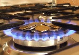 Пресса Украины: Кабмин экономит газ