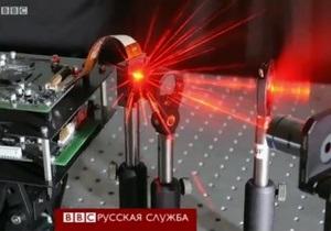Ученые из ЮАР сделали цифровой лазер - видео