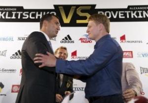 Кличко: Уверен, что матч-реванш после боя с Поветкиным не понадобится