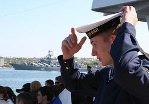 Черноморский флот РФ в Крыму похвастался крупнейшими платежами в бюджет Украины - чф рф