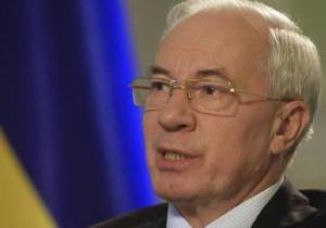 После ассоциации: Азаров заявил, что Евросоюз обязан помочь Украине с новыми проблемами - ассоциация с ес - договор об ассоциации - таможенный союз
