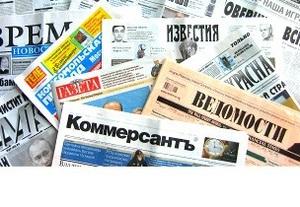 Пресса России: на зарплатах чиновников не экономят