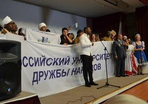 Африканские студенты устроили погром в посольстве Нигерии в Москве