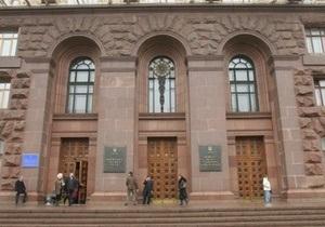 новости Киева - Киевсовет - оппозиция - Депутаты большинства Киевсовета получили команду прийти к семи утра - оппозиция