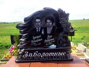 Арт-мастерска АртСтоун Памятники  из гранита в Донецке специализируется на элитных памятниках