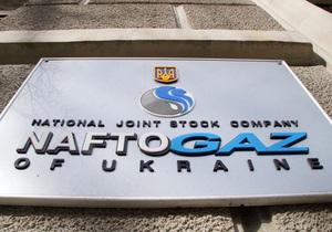 Газпромбанк продлил действие миллиардного кредита для Нафтогаза