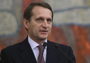 Спикер Госдумы пригласил европейских депутатов посетить московские гей-клубы