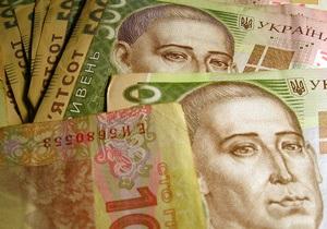 Генпрокуратура - новости Киева - банк - мошенничество - Генпрокуратура обвиняет киевского экс-руководителя банка в хищении 200 млн грн