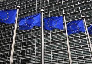 Аналитики описали, чего ждать Украине после саммита в Вильнюсе - ассоциация с ЕС
