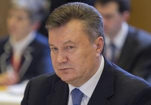 Новости Львова - Янукович - Свобода - пикет - облгосадминистрация - Во Львове активисты Свободы пикетируют облгосадминистрацию из-за приезда Януковича