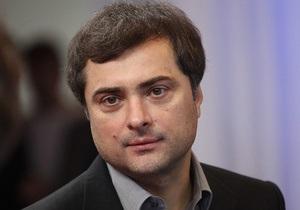 Новости России - Суркову предлагали курировать внешнеполитические вопросы в Кремле, но он отказался - Иванов