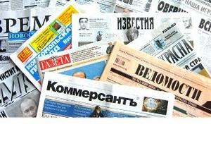 Пресса России: черные будни  зеленых