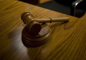 Суд приговорил экс-сотрудника биржи Нью-Йорка к 18-ти годам тюрьмы за связи с Аль-Каидой