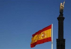 В Испании в целях экономии закрывают госучреждения и предприятия - новости испании - кризис в ес