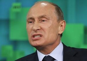 Федеральный съезд Единой России пройдет без Путина