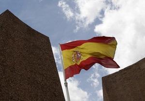 Госдолг Испании в 2014-м превысит один триллион евро