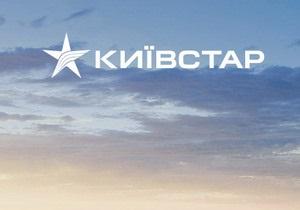 Завтра Киевстар вводит новые тарифы и отказывается от Djuice