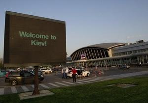 Киевские власти потратят почти миллион гривен на улучшение международного имиджа столицы