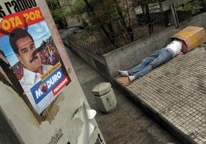 Венесуэла - на СМИ возложили ответственность за экономический кризис