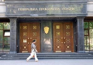 Новости Киева - оборонное предприятие - генпрокуратура - расследование - В Киеве оборонное предприятие недосчиталось 7,6 млн гривен