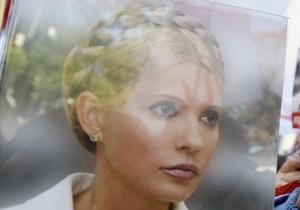 Forbes: Что грозит Украине, если требования Cовета Европы по делу Тимошенко не будут выполнены