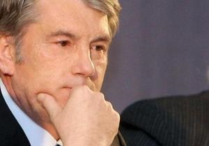 Ющенко - книга - президент - Виктор Ющенко пишет книгу о своем президентстве