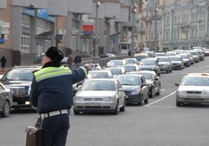 ГАИ предлагает ввести плату за въезд в центр Киева