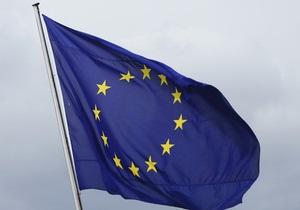 НГ: Украину поставили на путь евроинтеграции