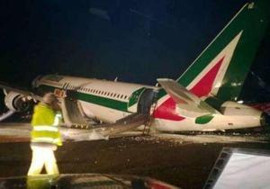 В Риме самолет Alitalia произвел аварийную посадку на левую стойку шасси и правое крыло