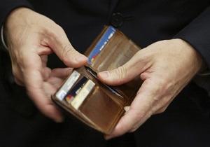Верховный суд упростил взыскание с долгов с украинцев - Ъ - расписка - договор займа