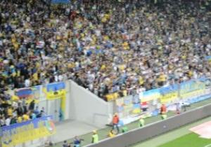 Опубликована видеозапись расистских действий болельщиков на матче Украина – Сан-Марино