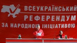 Референдум от КПУ: вторая попытка