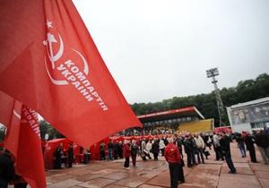 КПУ - Симоненко - Таможенный союз - На собрании по референдуму о вступлении в ТС будет принята резолюция о работе инициативных групп - Симоненко