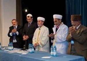 новости Крыма - Мусульмане Крыма переизбрали духовного лидера