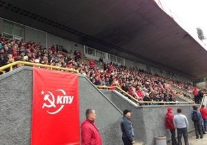 КПУ - Таможенный союз - В Киеве собираются участники инициированного КПУ собрания по референдуму о вступлении Украины в ТС
