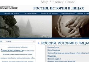 Новости России: Пассажирам российских поездов расскажут о христианстве