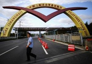 Пилотный проект. В китайском Шанхае начала работу свободная торговая зона