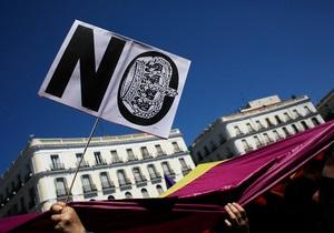 Испания - В Испании прошла демонстрация против монархии