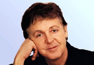 The Beatles - Пол Маккартни признался, что вдохновило его написать Yesterday