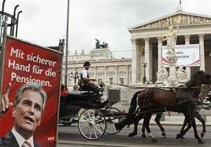 Выборы - В Австрии сегодня состоятся парламентские выборы