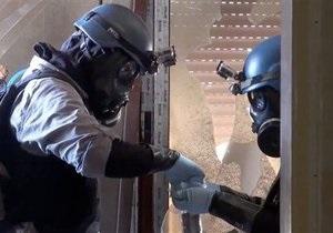Новости Сирии - Химоружие - В Гааге прервано заседание экспертов по сирийскому химическому арсеналу
