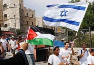 Израиль и Палестина - Мирные переговоры - Израиль и Палестина:  квартет  призвал не подрывать переговоры между государствами